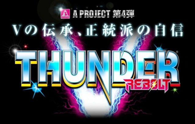 thundervr001