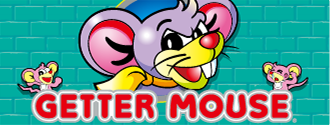 getter_mouse
