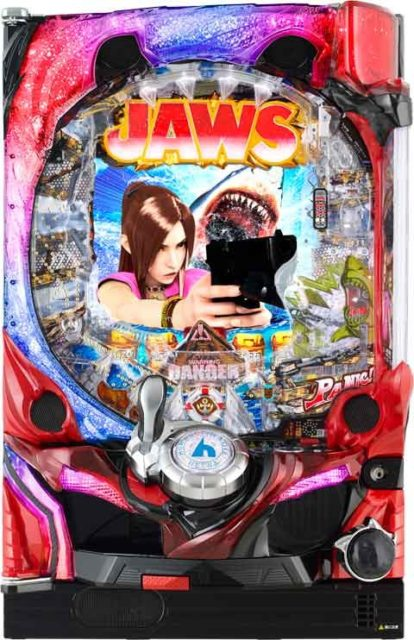 P JAWS再臨-SHARK PANIC AGAIN-設定付き