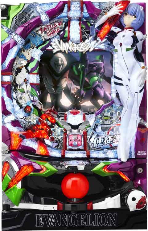CRヱヴァンゲリヲン8 Extreme Battle