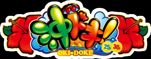 オキドキ!ロゴ