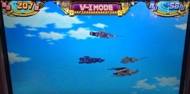 スカイガールズ3V-1モード