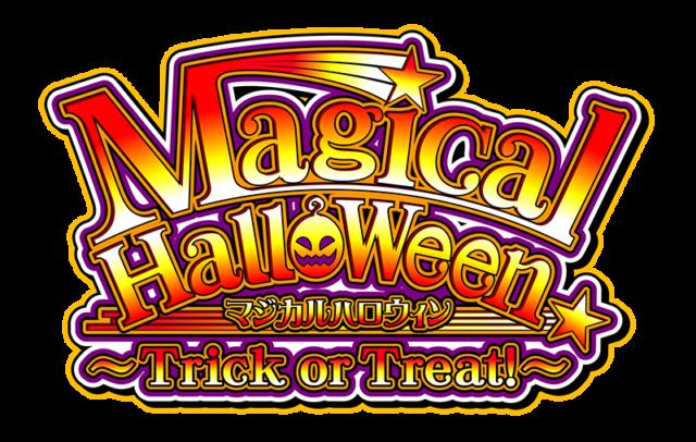マジカルハロウィン~Trick or Treat!ロゴ